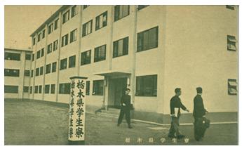 学生寮OB・OG会について|公益財...